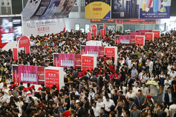 Premium Beauty News - China Beauty Expo continues to move