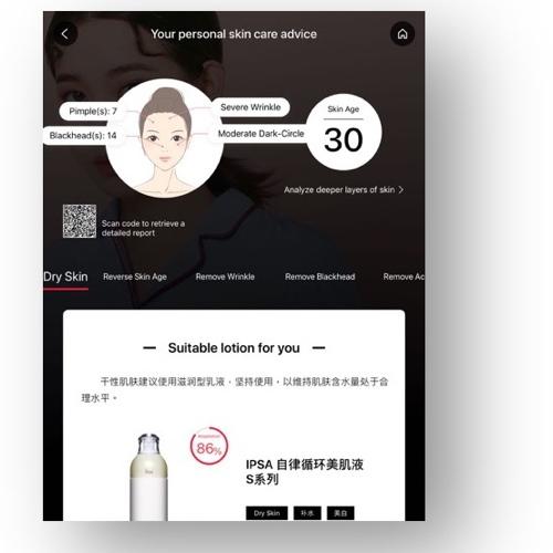 Premium Beauty News - Meitu to develop own beauty