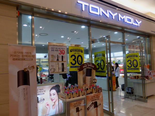 Premium Beauty News - South Korea's exports of cosmetic products