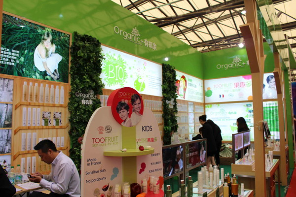 Beauty Expo Stands : Premium beauty news trends from china expo