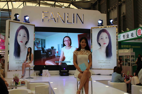 Expo Stands Eyeshadow : Premium beauty news trends from china expo