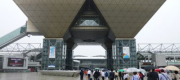Cosmo Tech & Cosme Tokyo were co-jointly hel at Tokyo Big Sight