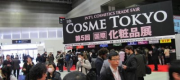 Cosme Tech and Cosme Tokyo 2017