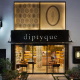 DIPTYQUE OPENS ITS FIRST STORE IN JAPAN
