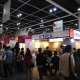 "At the HKCEC, the ""Extraordinary Gallery"" in Hall 3G took centre stage. (...)"