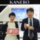 The packaging design of Kanebo's skincare and makeup lines have received (...)