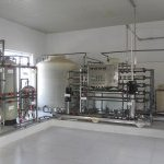 Shanghai Xia Fei Cosmetics - water treatment system