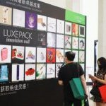 Luxe Pack Shanghai and MakeUp in Shanghai will return to Shanghai on April 7 and 8, 2021