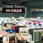 Japan's largest cosmetics show returns from 30 January to 1 February 2019 together with Cosme Tech and Inner Beauty Tokyo.