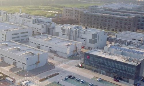 Givaudan opens its fragrance production facility in Changzhou, China