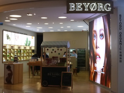 Beyorg store at the Hysan Place mall in Hong Kong - Beyorg is a retail...