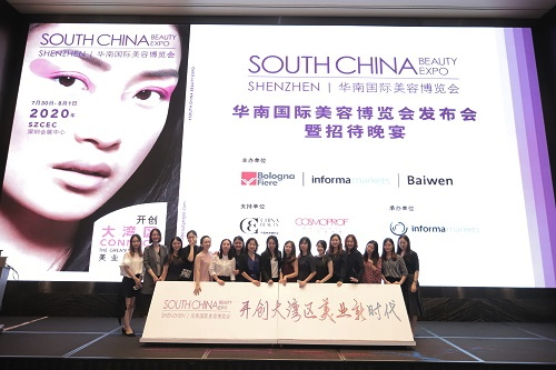 BolognaFiere, Informa Markets et Shanghai Baiwen Exhibition Co Ltd,...