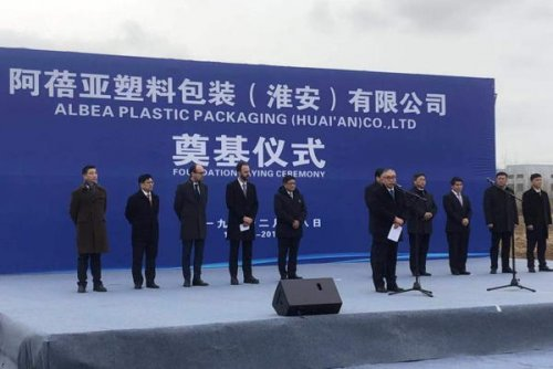 The groundbreaking (cutting) ceremony for Albéa's new plant in Huai'an, China...