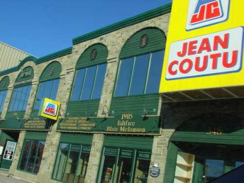 A Jean Coutu pharmacy in Shediac, New-Brunswick