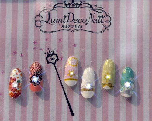 "Japanese toy maker Takara Tomy Arts' ""Lumi Deco Nail"" stick-on fingernails..."