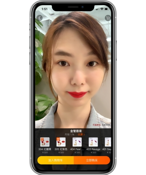 Perfect Corp. and Alibaba Group have teamed up to bring beauty AR solutions...